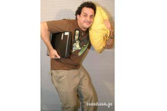 Entrevista a Sergio Galliani 2009